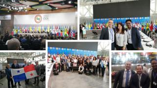 Participamos en la 49 Asamblea General de la OEA en Medellín